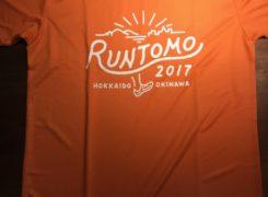 9月30日はオレンジのものを身に着けて『認知症』への理解を広めよう!!