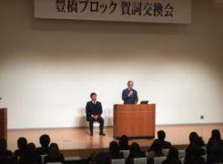 仕事始めは講師から 〜有料老人ホーム相談所 エレファ〜