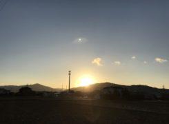 明けました!!おめでとうございます!! 〜有料老人ホーム相談所 エレファ〜