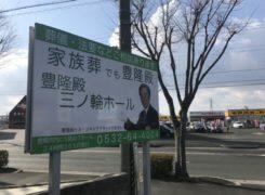 介護の相談と同級生の相談 〜有料老人ホーム相談所 エレファ〜