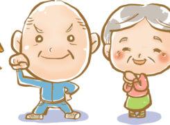 日本人の8割の人が知らない予防美学!